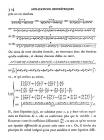 стр. 314