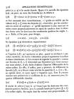стр. 316