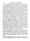 стр. 338