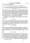 стр. 353