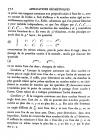стр. 372