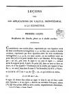 Лекция первая, стр. 1