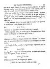 стр. 35