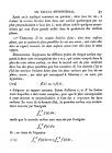 стр. 47