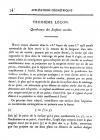 Лекция третья, стр. 54