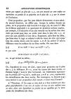 стр. 68