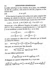 стр. 72