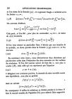 стр. 86