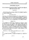 Лекция одиннадцатая, стр. 91