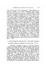 Страница 181