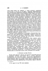 Страница 264