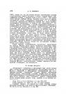 Страница 278