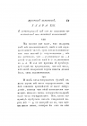 Страница 89