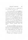 Страница 95