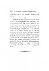 Страница 100