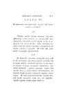Страница 271