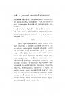 Страница 328