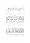 Страница 343