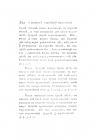 Страница 344