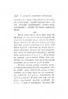 Страница 346