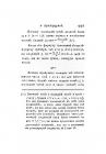 Страница 441