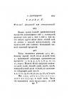 Страница 445