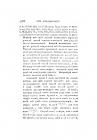 Страница 460