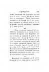 Страница 501