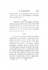 Страница 507