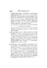 Страница 534