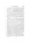 Страница 539