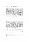 Страница 546