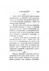 Страница 559
