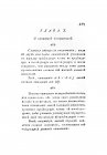 Страница 567