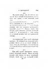 Страница 621
