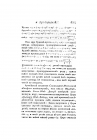 Страница 625