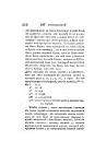 Страница 626