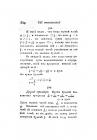 Страница 634