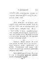 Страница 701