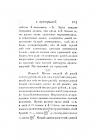 Страница 705