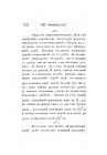 Страница 708