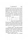 Страница 709