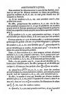 стр. 9