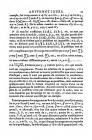 p. 21