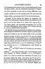 стр. 45
