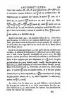 стр. 193