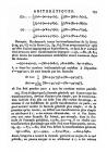 p. 197