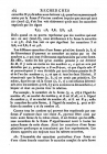 стр. 234