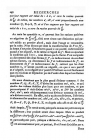p. 248