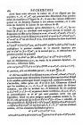 стр. 262